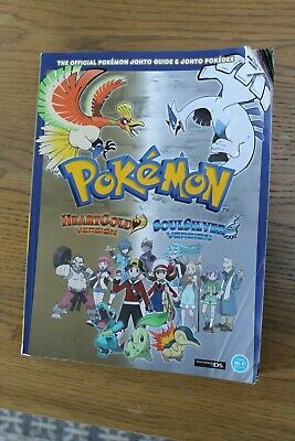 POKEMON : Heartgold and Soulsilver Version Volume 1 Strategy Guide - Used