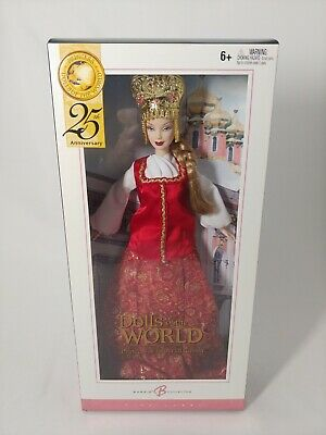 Princess of Imperial Russia 2005 Barbie Doll G5861 Dolls of The World NRFB