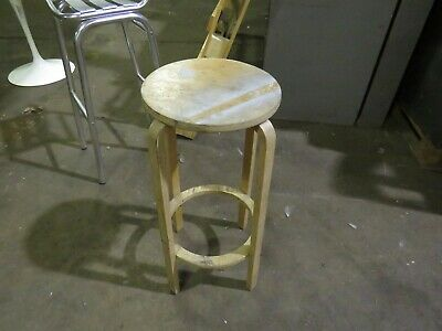 Unusual Old Industrial Steamed Bentwood High Stool For Restoration Good Sturdy
