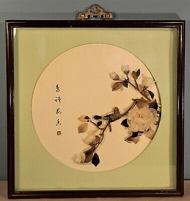 Vintage Chinese Framed 3D Feather Art Picture - Bird on a brunch