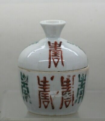 Antique Chinese hand painted porcelain lidded pot Circa 1920s