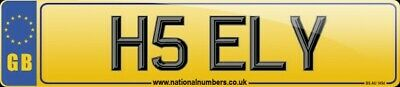 """H5 Ely Cherished Number Plate """"Heely"""" """"Ely"""" """"Healy"""" Fees Paid On Retention"""