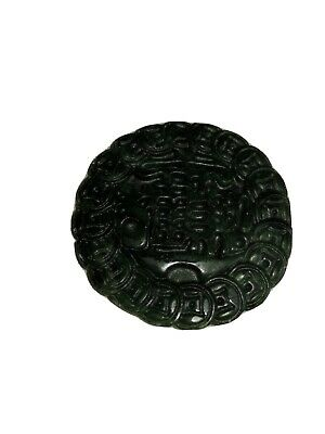 Chinese Antique Hand Carved Jade Pendent. 1.5 Inch Wide