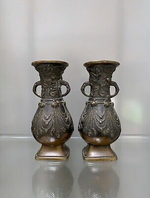 18th Century Qianlong period bronze vases with marks