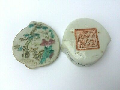 Small Chinese Famille Rose Box   Qianlong Seal Mark To Base But Late
