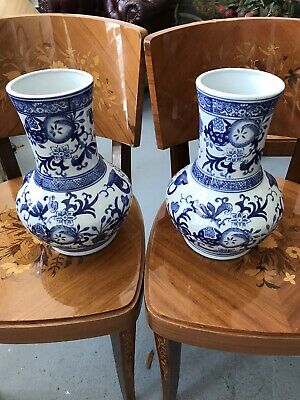 Pair Of Chinese Blue-White Vases 12""