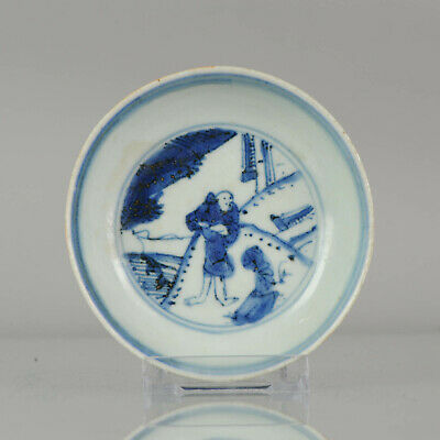 Antique Chinese Porcelain Ming Period 16C Figure Landscape Plate Marked