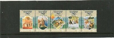 SG 1067a  AUSTRALIA THE MAN FROM SNOWY RIVER FINE USED SET