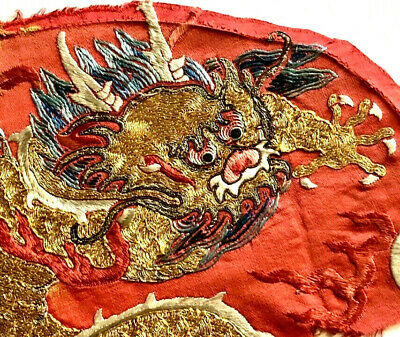 ANTIQUE CHINESE QING IMPERIAL DRAGON SILK/GOLD  PANEL19th Century