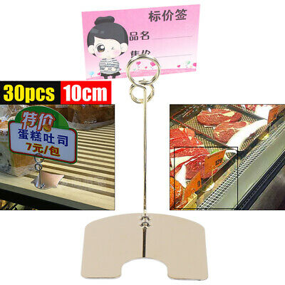 30pcs iron Sign Holder Advertising Display Clip Label Price Card Tag Stand Racks