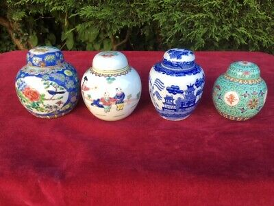 Antique/ Vintage Oriental Ginger Jars x 4