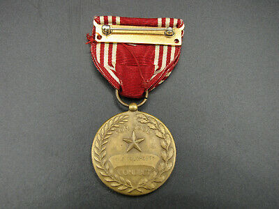 WWII US Army Named Good Conduct Medal #1