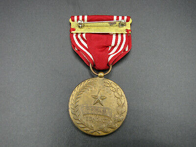WWII Good Conduct Medal Named #2