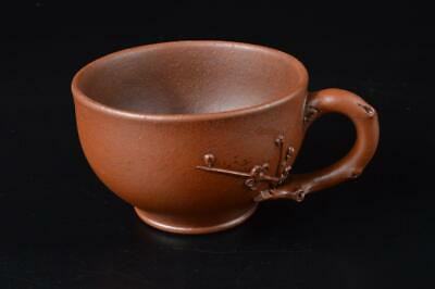 E2064: XF Chinese Brown pottery Flower-shaped CUP, Tea Cere