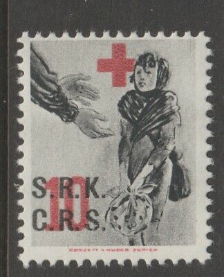 France? Red Cross revenue fiscal stamp 4-7 mnh gum -Switzerland?