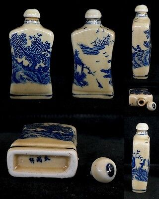 CHINESE - PORCELAIN BLUE YELLOW SNUFF BOTTLE SIZE 7.5X3cms KT2328561
