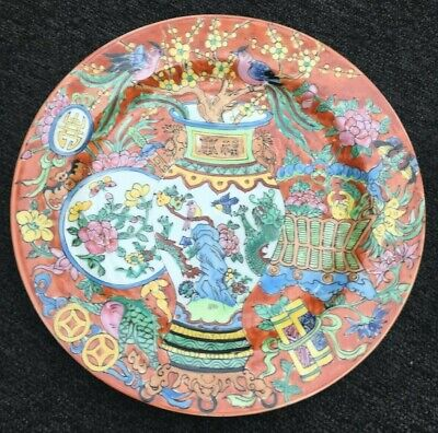 19th century hand painted Chinese plate with Kangxi stamp