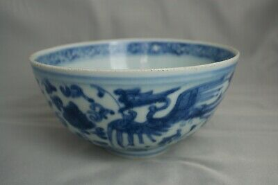 Chinese Ming Dynasty  Blue and White Bowl Phoenix & Flowers