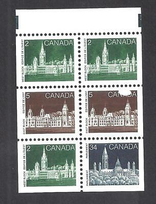 "Canada BOOKLET PANE ""BILESKI'S COMET"" ERROR SCOTT 1947a VF MINT NH (BS15709)"