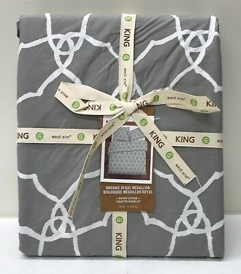 NEW West Elm Organic Regal Medallion KING Duvet Cover~PLATINUM GRAY