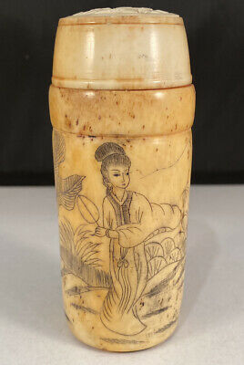 Antique 19Th Century Chinese Snuff Bottle Jar Shaker Unknown Hand Engraved Lid!
