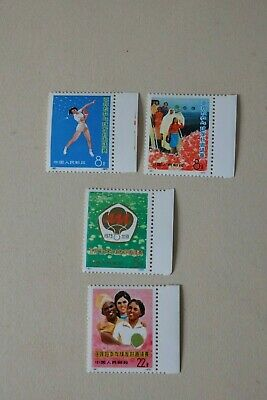 Briefmarken, China postfrisch