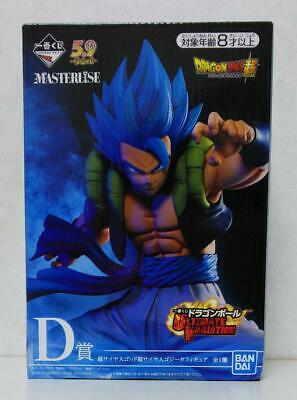 Ichiban kuji Dragonball Super Msterlise ULTIMATE VARIATION SSG Gogeta Figure