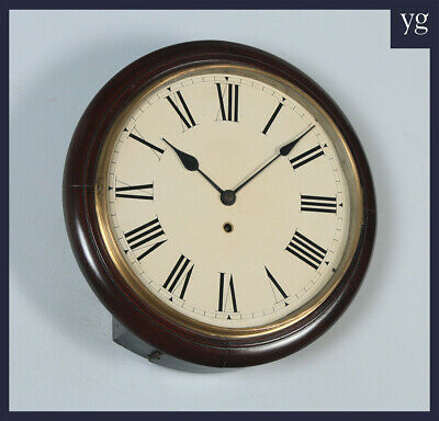 """Antique 15"""" Mahogany Railway Station / School Round Dial Wall Clock (Timepiece)"""