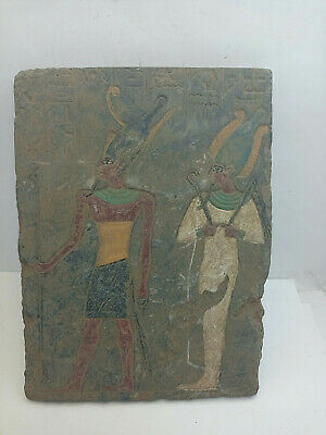 RARE ANCIENT EGYPTIAN ANTIQUE OSIRIS and RAMSES II Stella 1658-1458 BC
