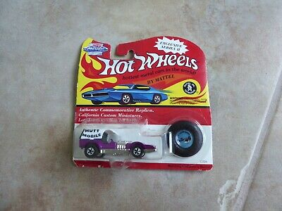 1993 Hot Wheels Vinatage Collection Deora Purple w// Matching Button 1//64
