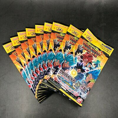 Super Dragon Ball Heroes Ultimate Booster Pack Box Clash of arms Japan import