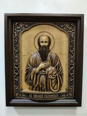 St. Nicholas the Wonderworker Orthodox carved NATURAL Wood Beech Prayer Petition