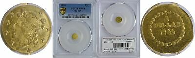 1856 Private/Territorial Gold Coins PCGS MS-64