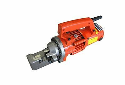 """CCTI Portable Rebar Cutter - Electric Hydraulic Cut Up to #7 7/8"""" Rebar and Ro.."""