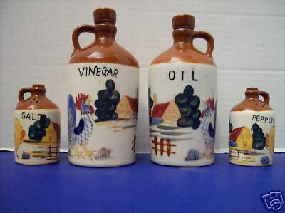 Vintage Oil, Vinegar, Salt/Pepper Set