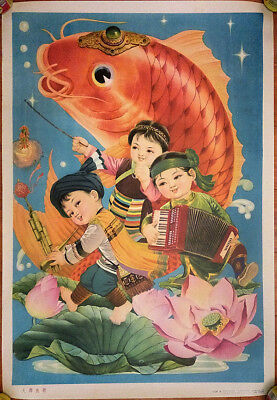 Original 1987 China Chubby Baby Chinese New Year Poster