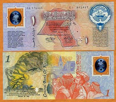 Kuwait, 1 Dinar, 1993, Polymer, Pick CS1 Commemorative, UNC