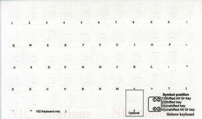 Hebrew Transparent Keyboard Stickers White Letters NEW