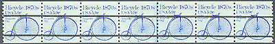 PNC #1901a 5.9c Bicycle #4 MNH Superb Plate Strip of 7