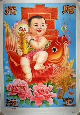 Original Vintage 1989 Chinese New Year Chubby Baby Poster