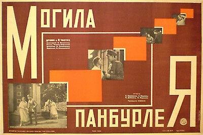Russian constructivist movie poster from the early 20's