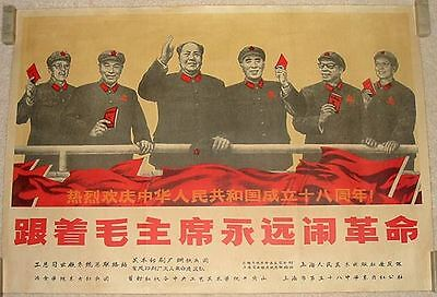 5 x Repro Chinese Communist Chairman Mao Poster Cultural Revolution SALE