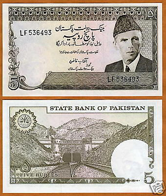 Pakistan, 5 Rupees, ND (1976 - 1984), Pick 28, UNC