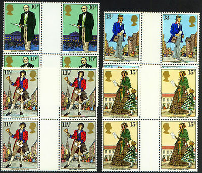 Great Britain Gutter Pairs 1979 #871 - 874  London1980