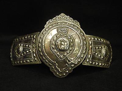 Islamic Antique Silver Belt Buckle Allah Written