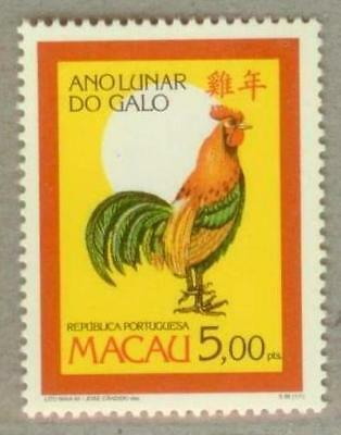 Macau Macao 1993 Lunar New Year Cock Rooster Stamp