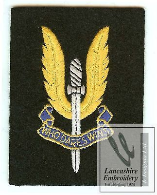 Lancashire Embroidery Special Air Service  Blazer Badge