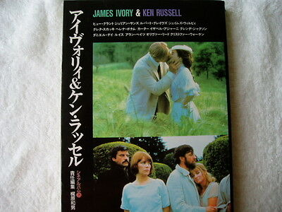 All About JAMES IVORY & KEN RUSSELL/Japanese Photo Book