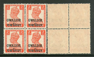 India GWALIOR State KG VI 2As Postage SG 123 / Sc 105 Cat £11 BLK/4 MNH