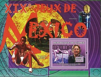 Republic of Guinee 2007 Stamp, Sport, Gymnastic S/S